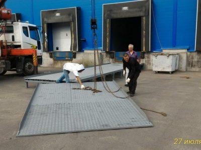 Пандус. Рампа-платформа для складских работ с малотоннажным транспортом.
